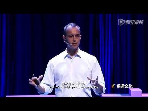 Kevin Pang: 2015 Shanghai TV Art Presentation 我们正青春