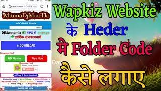 Wapkiz Best Download Page Code