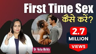 First Time Sex: What Should You Know (in Hindi)   Precautions in First Night