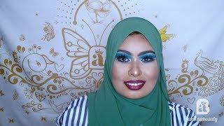 Sidaan Isku Caateyay waxan Loo Rafaadin Laguma Raaxeesto | Somali | Amenabeauty