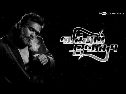 Vikram Vedha - BGM || Vijay Sethupathi || (Download Link👇)