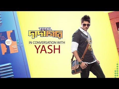 Total Dadagiri Special | In Conversation With Yash | SVF | Sangeet Bangla