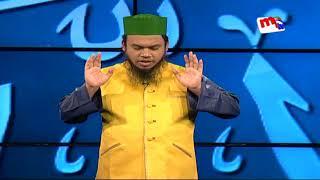 সহজে নামাজ শিক্ষা l Sohoje Namaj Sikkha l নামাজের ভুল ত্রূটি  - Mistakes in prayer l Ep:04 l mytv