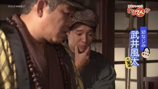 人生には笑いが必要だ!笑いを商売にして大阪を笑いの都に、やがて日本...