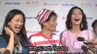 木村佳乃、中越典子、楳図かずお/『おろち』トークイベント (作品詳細...