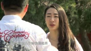 袁游 第一季 第09期 当理想遭遇现实 海瑞墓