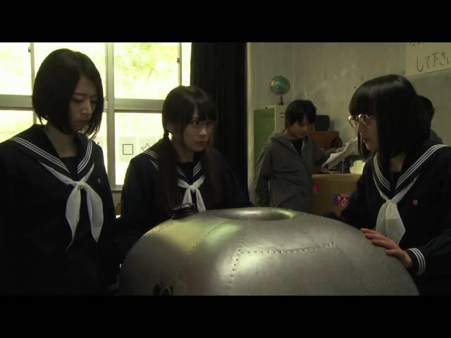 映画『超能力研究部の3人』予告編