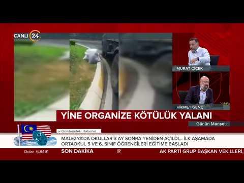 Murat Çiçek ve Hikmet Genç ile Günün Manşeti - 03 06 2020из YouTube · Длительность: 53 мин48 с