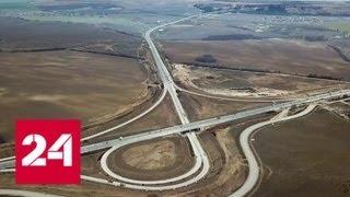 Факты Путин высказался о качестве российских дорог. От 26 июня 2019 года 1800 - Россия 24