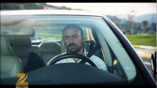 Nar El Hob Promo on Zee Aflam