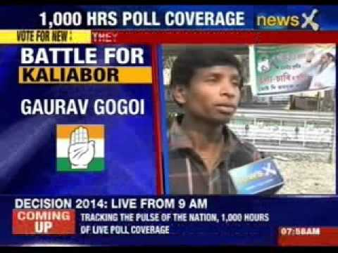 2014 Lok Sabha Election: First phase of polls begin today from Assam, Tripura