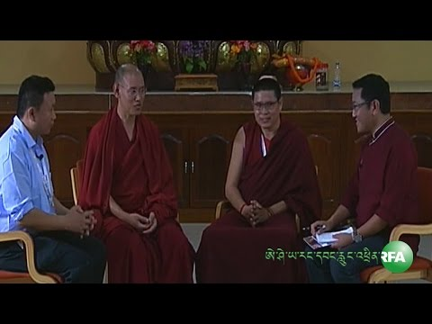 RFA discussion on 30th Mind and Life - Perception, Concepts and Self - Day 1