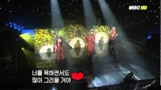 [HD]Kiss - 因为我是女子 [MBC 2002.03.16]
