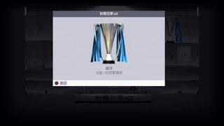 FIFA 18 pro club online league D1 league title match full match