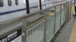 [JR]N700系(九州用)新神戸1番発車 手動(?)の柵から