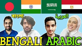 Similarities Between Arabic and Bengali