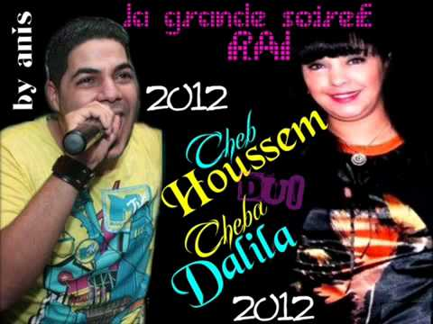 cheba dalila duo houssem 2012 - matsalounich mp3