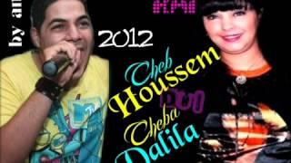Cheba Dalila Duo Cheb Houssem 2012   Matsalouniche Exclu   Youtube