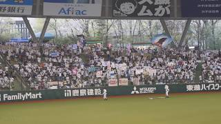 2018年4月3日 埼玉西武ライオンズvs福岡ソフトバンクホークス メットラ...
