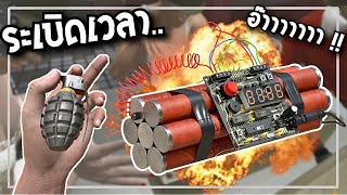 ตัดสายไหน.. ก็ตายเหมือนกัน !! l Hand Simulator