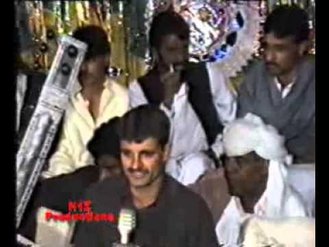 Hafiz Mazhar & Ch Muneer Hussain - Pothwari Sher - Hamd O Naat & Saif Ul Malook