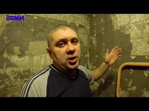 Демонтаж плитки в ванной своими руками видео