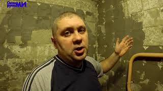 Демонтаж в ванной. Все методы очистки стен. Подготовка стен под плитку