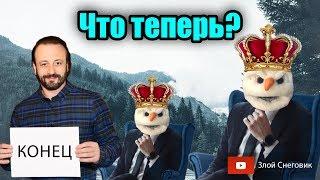 МЫ ВЫЖИЛИ Набираемся сил перед Чемпионатом России по Фигурному Катанию 2019