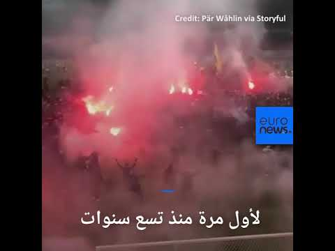 جماهير نادي آيك لكرة القدم تعبر عن فرحتها بفوز فريقها بدوري الدرجة الأولى  - 16:55-2018 / 11 / 14