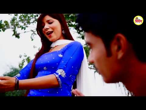 Ghunghat Ki Oot || घूँघट की ओट || SK Abhaypuriya || Haryanvi New DJ Song || Singham HIts