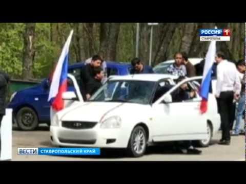 Стрельбу открыли на цыганской свадьбе в Пятигорске