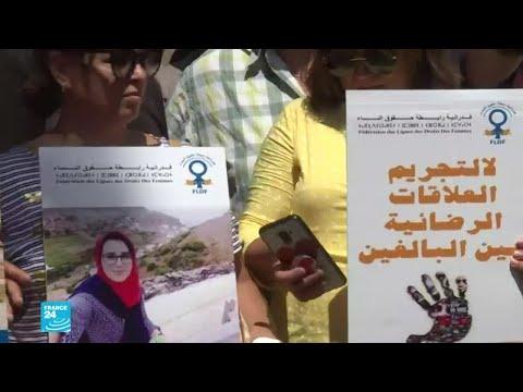 المحكمة الابتدائية في الرباط ترفض إطلاق سراح الصحفية هاجر الريسوني وخطيبها  - نشر قبل 58 دقيقة
