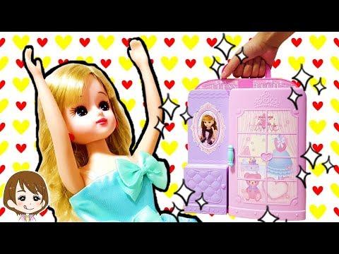 リカちゃん ハウス ドレス ルームを開封!DIYでハンガー作りに挑戦したよ♪おもちゃ 子供向け キッズ toy アニメ キャラメル