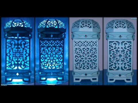 Paper Lamp Moroccan Inspired Design - Cut And Fold -