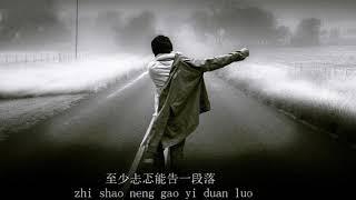 可不可以爱我 Ke Bu Ke Yi Ai Wo 【歌词 Lyrics】