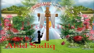 The Intro of KN Tv........Abid Sadiq
