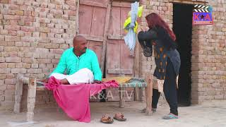 #Bud-tameez Ghar wali#Airport Anam \u0026 1122 New Funny | Punjabi Comedy video 2020 | K\u0026A TV