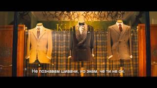 Kingsman: Тайните служби