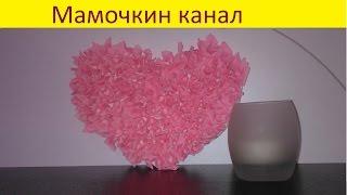 Поделки из гофрированной бумаги Сердце своими руками DIY