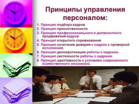 Курсовая работа особенности управления прибылью на предприятии