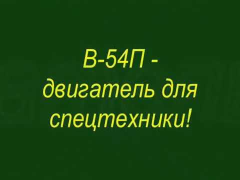 КАК МЫ РЕМОНТИРОВАЛИ и ЗАПУСКАЛИ ТАНКОВЫЙ МОТОР В-54П (Т-34 почти)