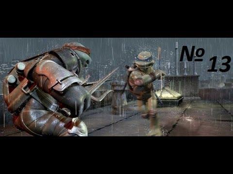 Черепашки Ниндзя TMNT 2007 {PC} прохождение часть 13 — Секрет Врага