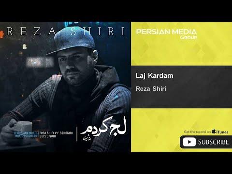 Reza Shiri - Laj Kardam ( رضا شیری - لج کردم )