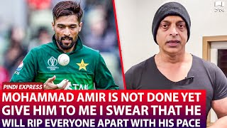 Mohammad Amir Quits ? | Give Him To Me and I Will Make Him Rip Everyone Apart | Shoaib Akhtar | SP1N