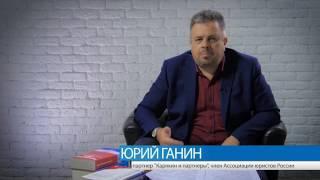 видео Агентские договора в Украине