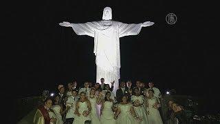 У подножья статуи Христа в Рио массово поженились (новости)