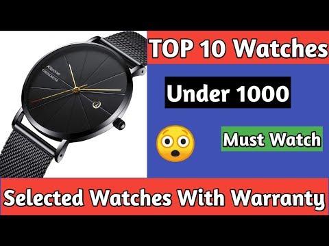 Best Watches Under 1000 || Top 10 Best Watches Under Rs 1000 (2019)