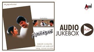 Snehaloka   Kannada Audio Jukebox   Ramesh Aravind   Ramkumar   Anu Prabhakar   Hamsalekha