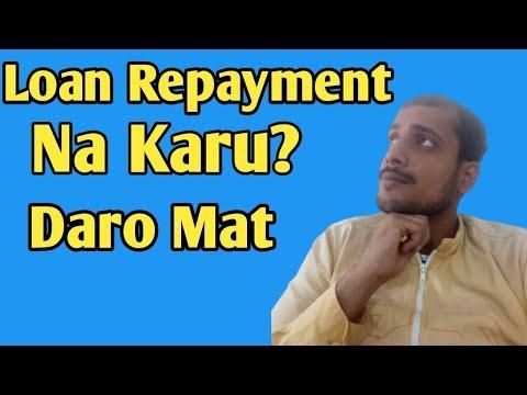 Mil Rahi Hai Dhamkiya Loan Repayment Na Karne Par    Daro Mat    Dont Harrashment To Peoples