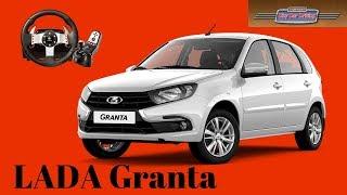 LADA Granta - обзор, тест драйв City Car Driving